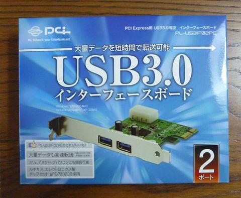 usb_interface_1