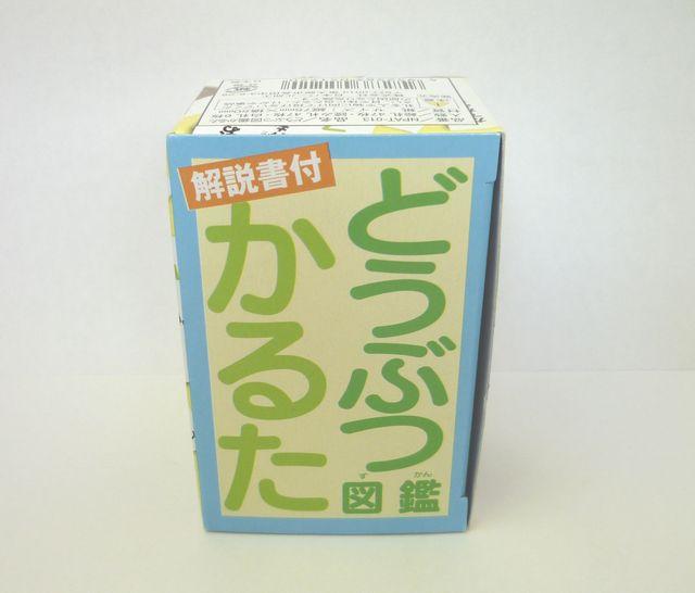 画像:動物図鑑カルタ(100円ショップ・キャンドゥ)