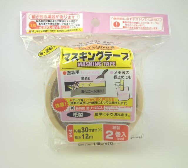 画像:マスキングテープ(100円ショップ・ダイソー)