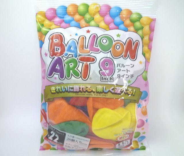 Daiso balloon art 9