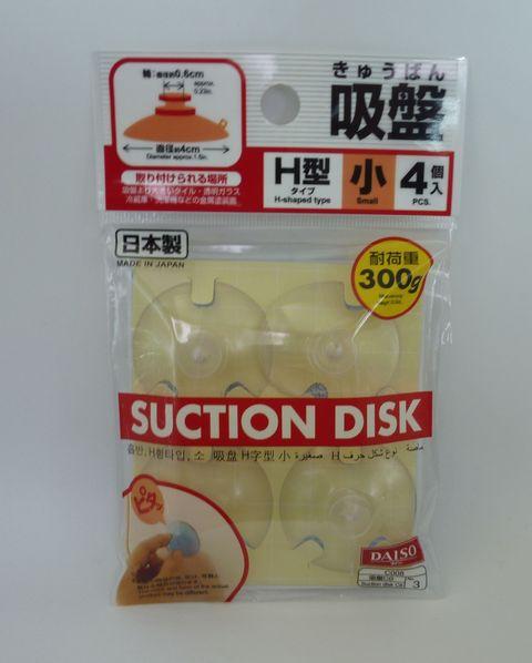 画像:吸盤H型(小)(100円ショップ・ダイソー)