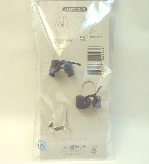 画像2:指ぬき3点セット(100円ショップ・オレンジ)