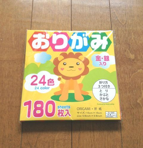 ハート 折り紙 折り紙 購入 : shouhin-kensaku.kakinota.net