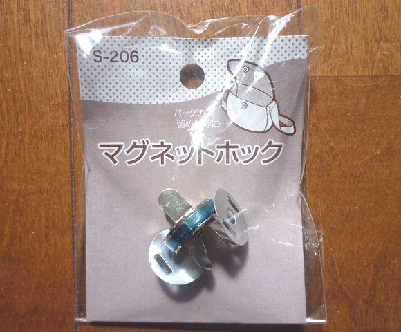 画像:マグネットホック(100円ショップ・キャンドゥ)