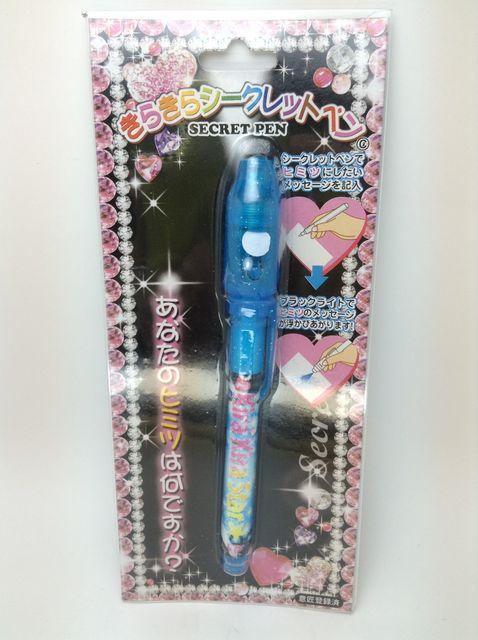 画像:シークレットペン(100円ショップ・キャンドゥ)