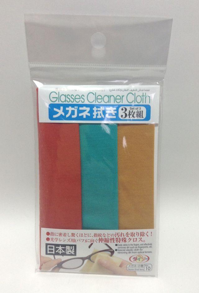 画像:眼鏡拭き(100円ショップ・ダイソー)
