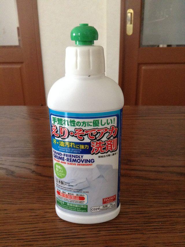 画像:強力洗剤(100円ショップ・ダイソー)