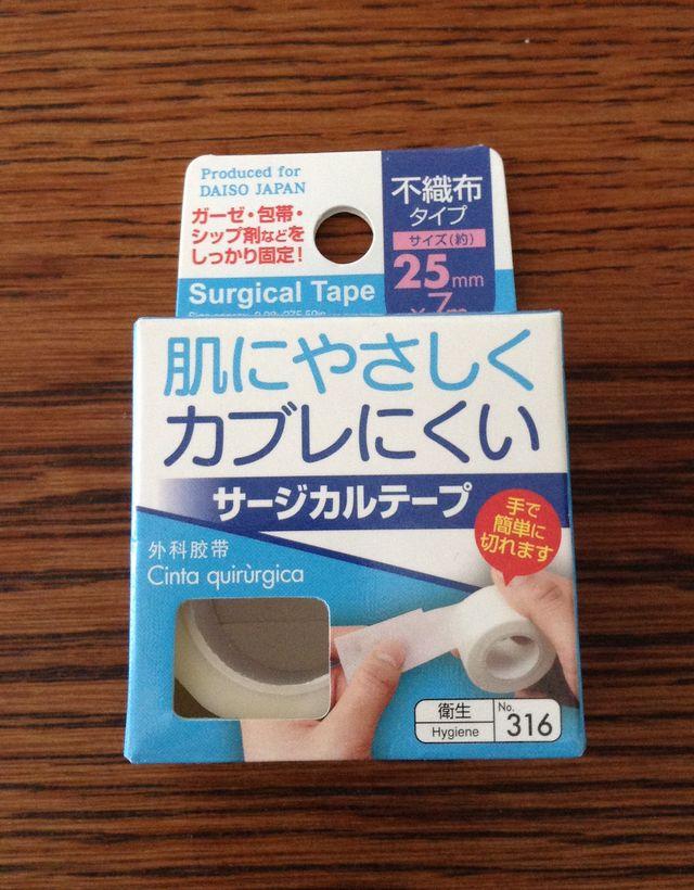 画像:サージカルテープ(100円ショップ・ダイソー)
