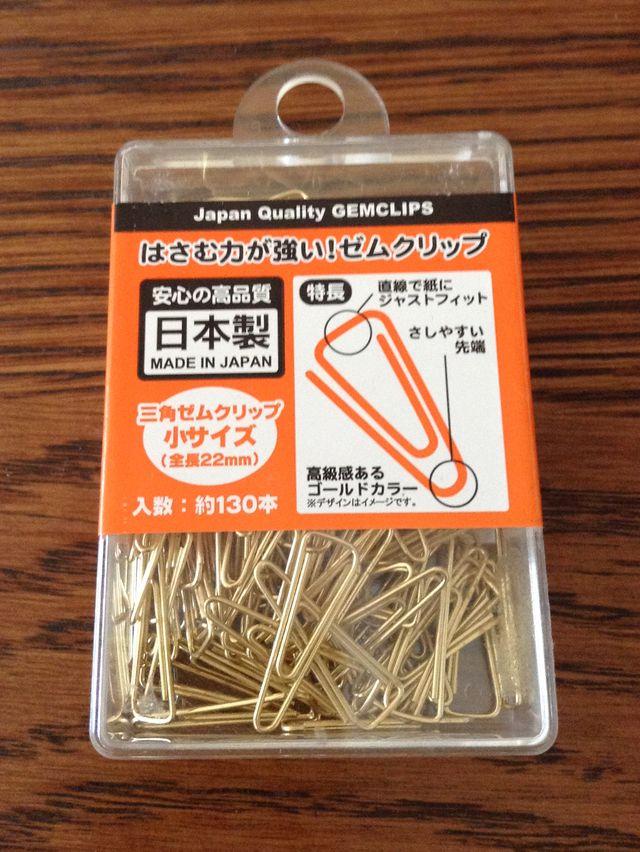 画像:はさむ力が強いゼムクリップ(100円ショップ・オレンジ)